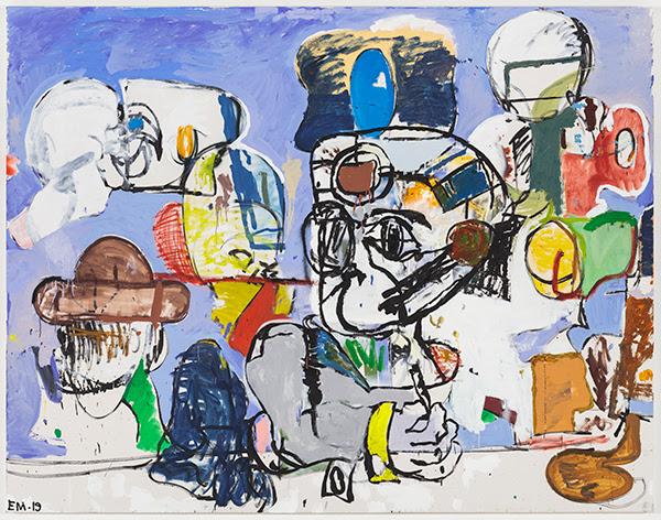 Eddie Martinez, Easy Ride, 2019. Silkscreen ink, oil paint, enamel, and spray paint on canvas. 191 x 244 x 4cm | 75 x 96 x 1 1/2 in. Photo: Stan Narten/JSP Art Photography. © Eddie Martinez; Courtesy of the artist, Perrotin, and Mitchell-Innes & Nash, New York.